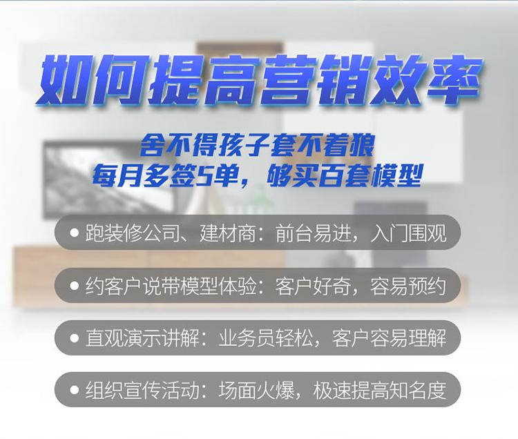 平层必威苹果手机app详情0917-副本_02.jpg