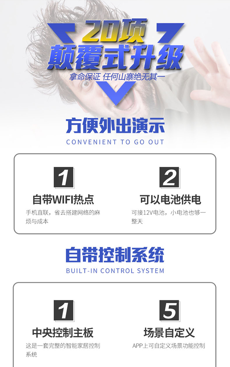 平层必威苹果手机app详情0917-副本_05.jpg