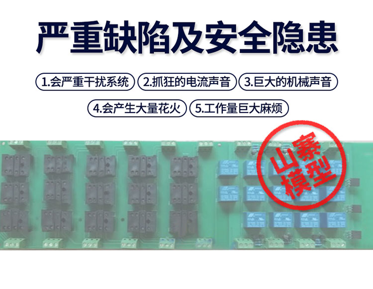 强弱电控制主板-副本_05.jpg