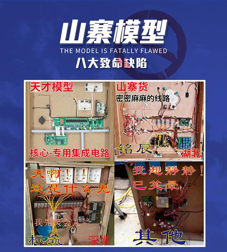 平层必威苹果手机app详情0917-副本_12.jpg