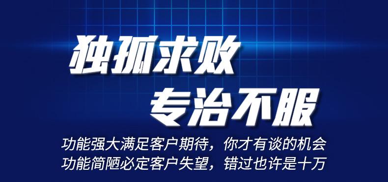 1101改版详情_01.jpg